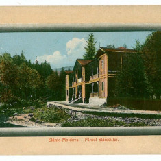 126 - Bacau, SLANIC MOLDOVA, paraul - old postcard - unused - Carte Postala Moldova 1904-1918, Necirculata, Printata