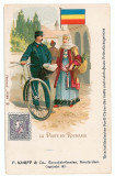 867 - POSTMAN & BIKE, Postas, bicicleta, Litho, flag, stamp - old PC - unused