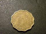 Hong Kong 20 cents 1977 Elisabeta II