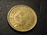 Hong Kong 50 cents 1979 Elisabeta II