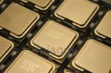 Intel Xeon QuadCore E5450 adaptor 775 FullMOD, pasta termo, BIOS mod, garantie, Intel Core 2 Quad, 4