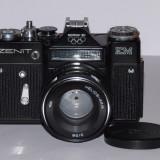 Zenit EM + Helios 44M 2/58 (8 petale) -  Black - Olimpic Moskva 80 -Aproape nou!