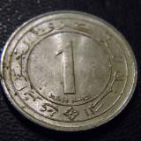 Algeria 1 dinar 1987 Comemorativa 25 de ani de independenta
