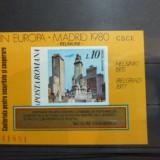 ROMANIA 1980 CSCE Madrid colita nedantelata neuzata MNH - Timbre Romania, Nestampilat
