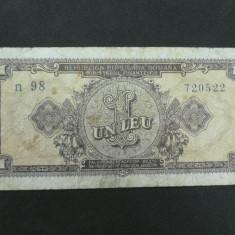 ROMANIA - BANCNOTA 1 LEU - 1952 - Bancnota romaneasca