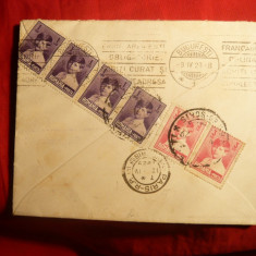 Plic circ. straif 4val.1Leu Mihai copil, stamp. Reclama, Min.Agriculturii 1929