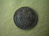 1 leu 1881, Argint