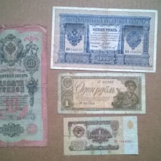 Set 4 bancnote Straine VI