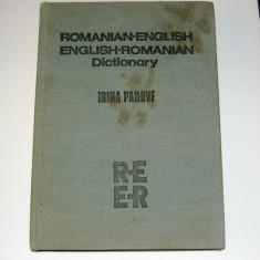 Dictionar bilingv Roman - Englez - ENGLEZ - ROMAN - format XXL - 410 pag - 2+1 gratis pt produse la pret fix - RBK4603