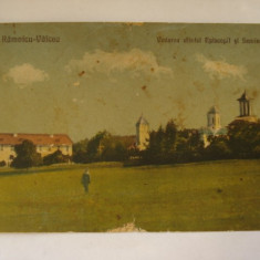 Carte postala (Vedere ) - Ramnicu Valcea - Vederea sfintei Episcopii si Seminarul - Carte Postala Oltenia dupa 1918, Necirculata, Fotografie