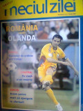 Romania-Olanda (17 iunie 2008)