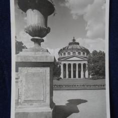 Romania - Bucuresti - Ateneul Roman - Necirculata
