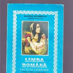 LIMBA ROMANA -MANUAL PENTRU CLASA -A 8 -A - Manual scolar, Clasa 8