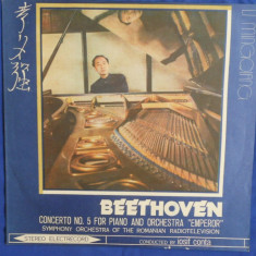 {DISC VINYL} BEETHOVEN - CONCERTUL NR 5 PENTRU PIAN SI ORCHESTRA IMPERIALUL - EMPEROR (dirijor Iosif Conta) (vinil, ELECTRECORD) - Muzica Clasica