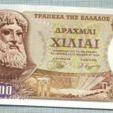 29 BANCNOTA - GRECIA - 1000 DRACHMAI - anul 1970 -SERIA 500443 -starea care se vede