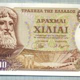 31 BANCNOTA - GRECIA - 1000 DRACHMAI - anul 1970 -SERIA 500441 -starea care se vede