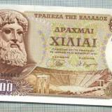 30 BANCNOTA - GRECIA - 1000 DRACHMAI - anul 1970 -SERIA 500440 -starea care se vede