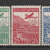 Bulgaria.1932 Expozitia aviatica Strasbourg-Posta aeriana SB.56