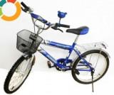 """Bicicleta BMX Copii ALEX POWER 20"""" OFERTA, 1"""