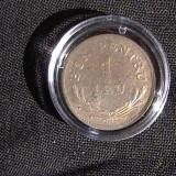 BUN PENTRU 1 LEU-ROMANIA STEMA-1924-U.N.C.- - Moneda Romania