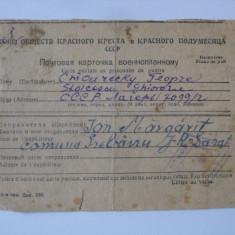 REDUCERE 10 LEI! CARTE POSTALA PRIZONIER DE RAZBOI DIN 1948
