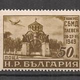 Bulgaria.1949 Posta aeriana-Ziua marcii postale SB.91
