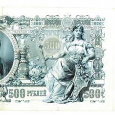 RUSIA 500 RUBLE 1912 STARE EXCELENTA