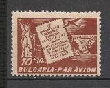 Bulgaria.1947 Posta aeriana-Congresul filatelistilor   SB.75