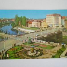 RC - ORADEA 5 - Carte Postala Crisana dupa 1918, Necirculata