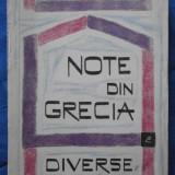 Al Rosetti Note din Grecia. Diverse EPL 1964 - Carte de calatorie