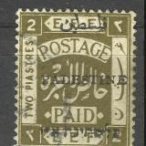 SUPRATIPAR PALESTINA 1920