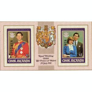 BLOC DIANA SI CHARLES SPECIMEN 1981 COOK ISLANDS