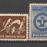 Bulgaria.1947 Reconstructia SB.77