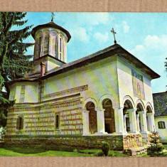 GORJ MANASTIREA POLOVRAGI 1980