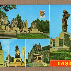 IASI 1985 - Carte Postala Moldova dupa 1918, Circulata, Fotografie