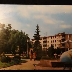 RPR - Alba Iulia