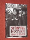 Sfantul Nectarie -  Minuni in Romania, Alta editura
