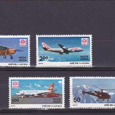 Transporturi, aviatie, India. - Timbre straine, Asia
