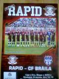 Rapid Bucuresti - CF Braila (8 martie 2014)
