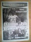 Gloria Bistrita-Politehnica Iasi (15 august 2008)