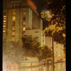 RPR - Brasov - Hotel Carpati - Carte Postala Transilvania dupa 1918