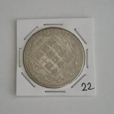 CHINA - MONEDA FOARTE VECHE 22M, Asia, An: 1900