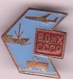Insigna aviatie , auto CCCP