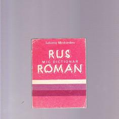 MIC DICTIONAR -RUS ROMAN - Enciclopedie