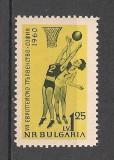 Bulgaria.1960 C.E de baschet femei  SB.132