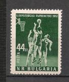 Bulgaria.1957 C.E. de baschet Sofia   SB.115