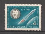 Bulgaria.1961 Cosmonautica Vostok 1  SB.145, Nestampilat