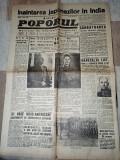 ziarul poporul 11 mai 1942-sarbatorirea zilei de 10 mai,maresalul printre ostasi