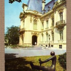CRAIOVA MUZEUL DE ARTA 1974