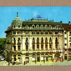 CRAIOVA HOTEL PALACE 1973